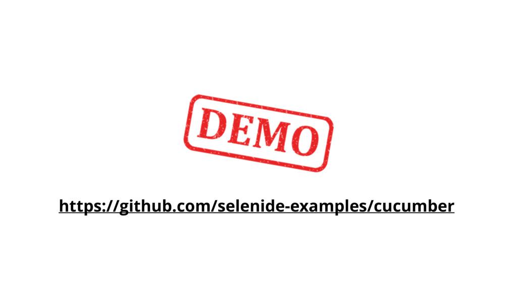 https://github.com/selenide-examples/cucumber