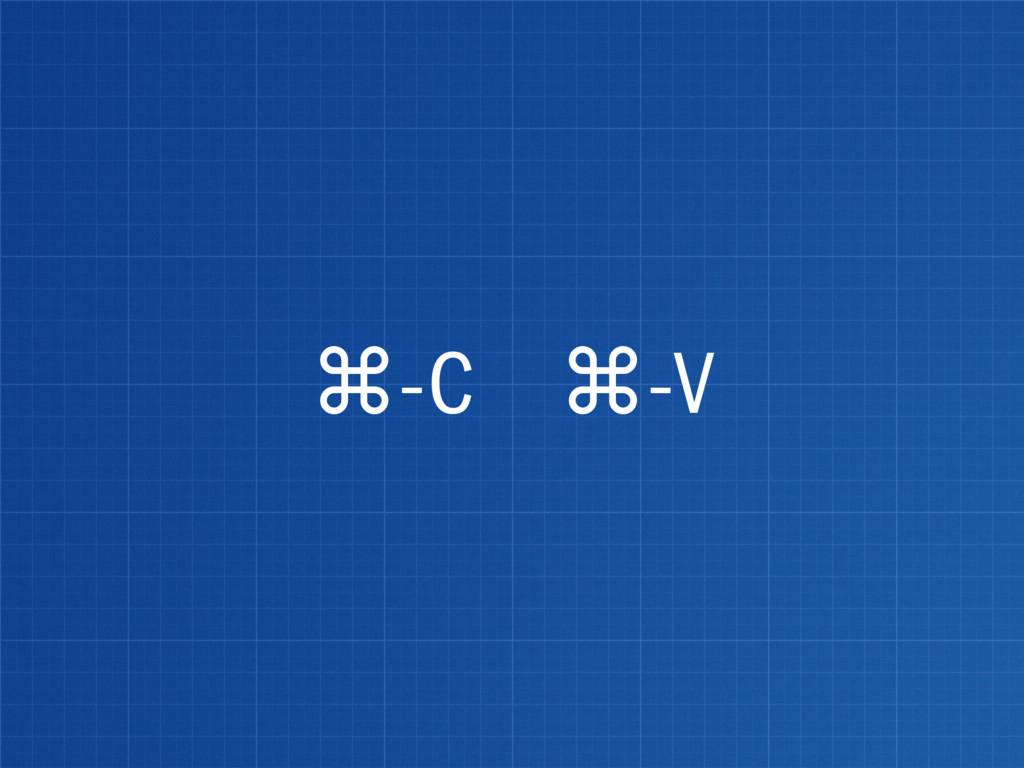 ⌘-C ⌘-V