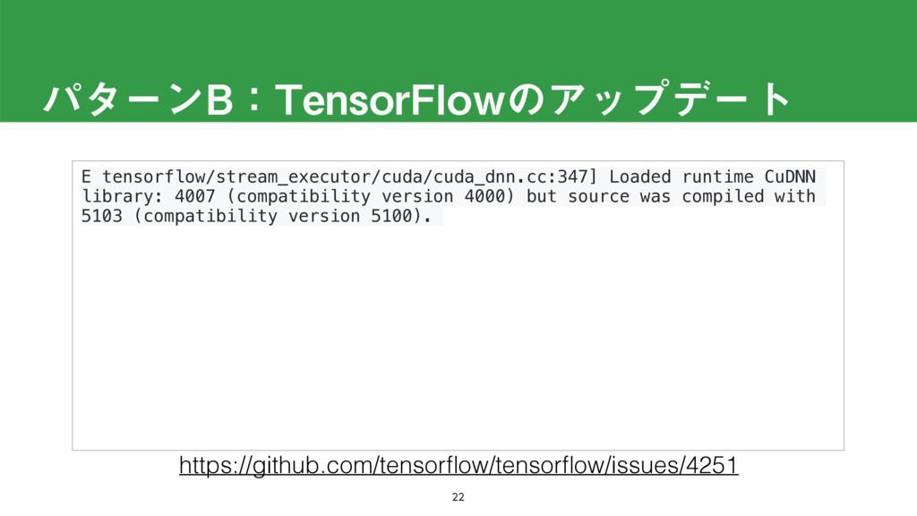 E tensorflow/stream_executor/cuda/cuda_dnn.cc:3...