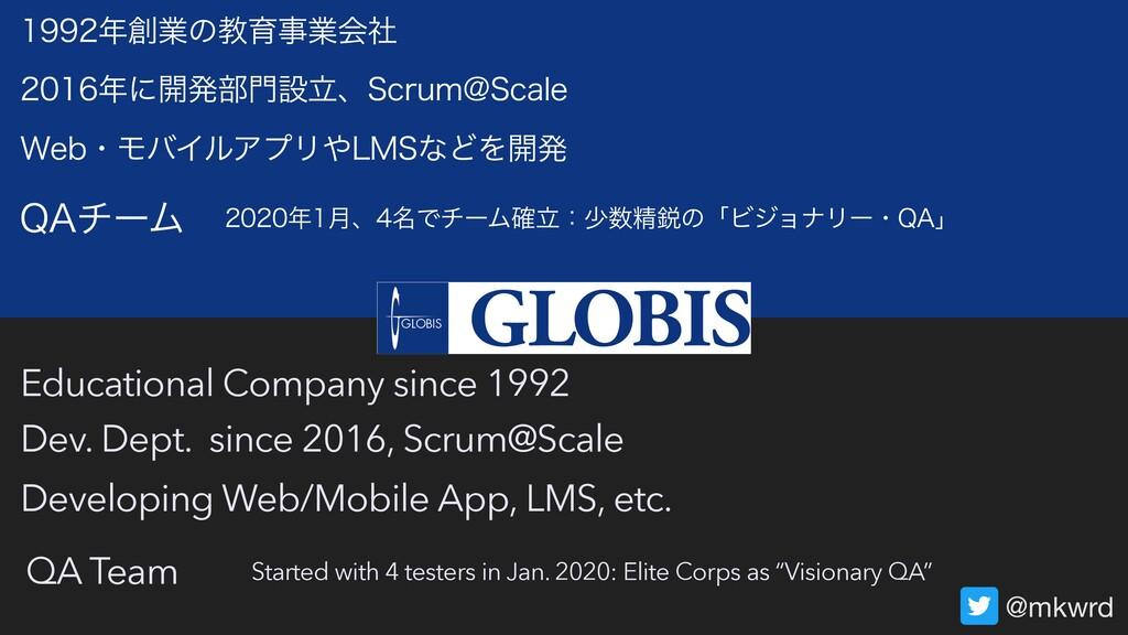 @mkwrd ۀͷڭҭۀձࣾ Educational Company since...