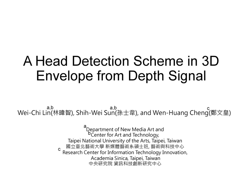 A Head Detection Scheme in 3D Envelope from Dep...