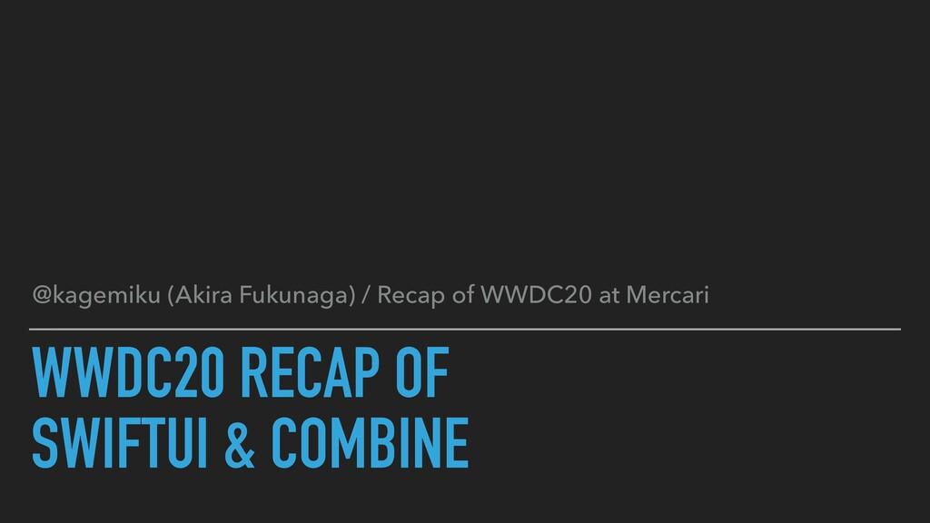 WWDC20 RECAP OF SWIFTUI & COMBINE @kagemiku (Ak...