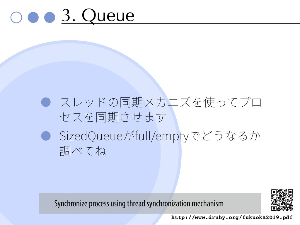 3. Queue SizedQueue full/empty http://www.druby...