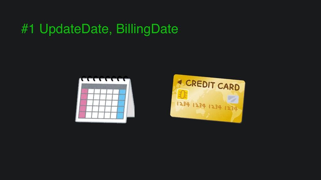 #1 UpdateDate, BillingDate