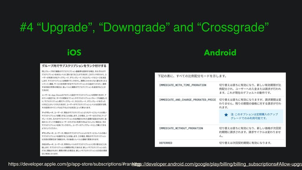 "#4 ""Upgrade"", ""Downgrade"" and ""Crossgrade"" Andr..."