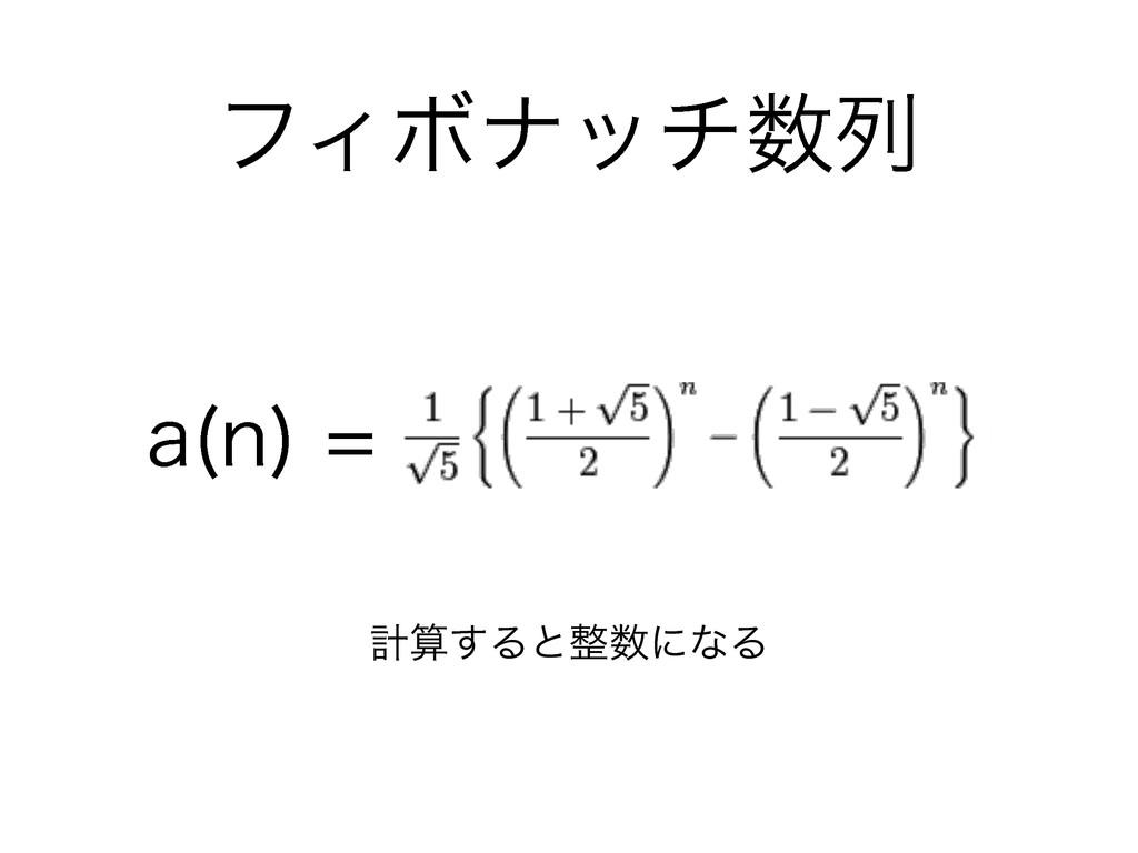 ϑΟϘφονྻ B O  ܭ͢ΔͱʹͳΔ