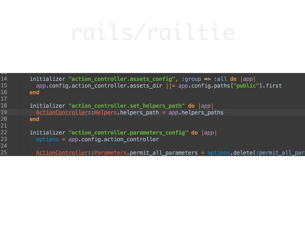 rails/railtie