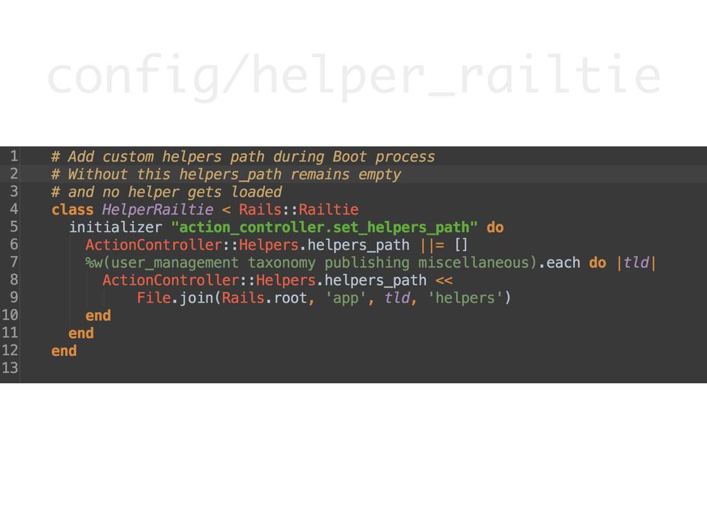 config/helper_railtie