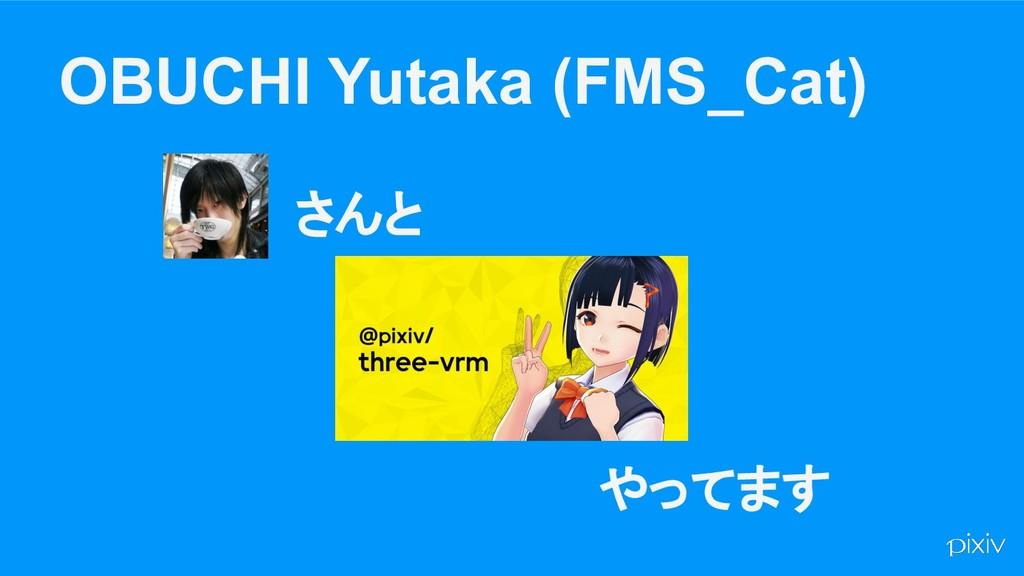 OBUCHI Yutaka (FMS_Cat) さんと やってます