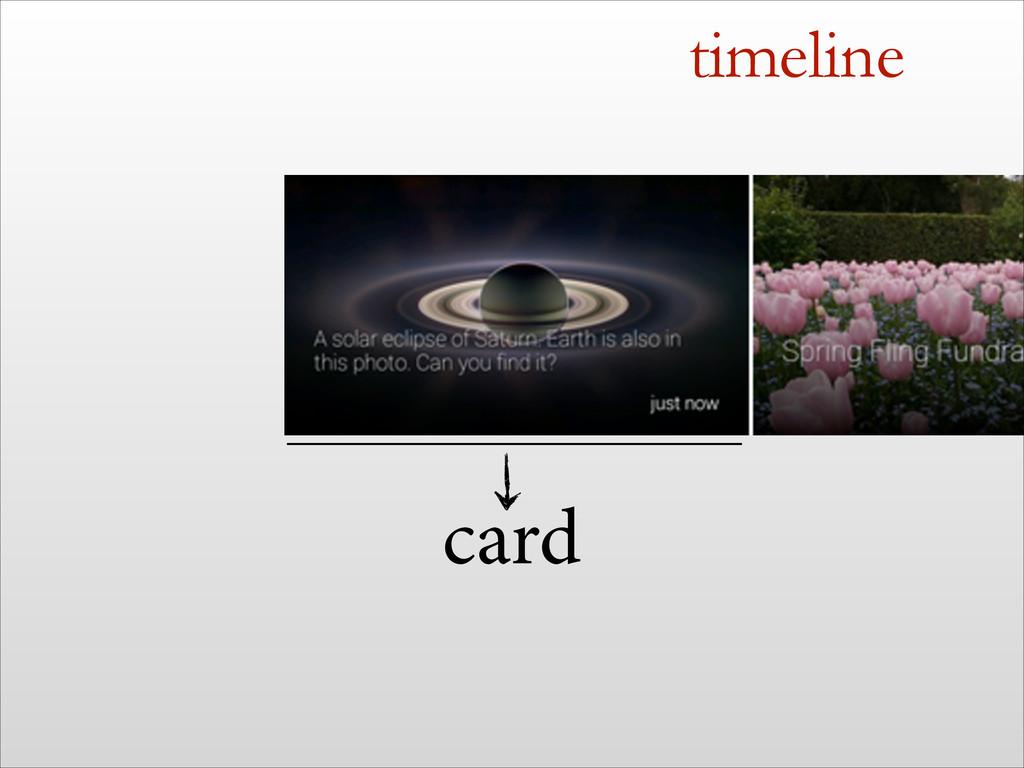 timeline card