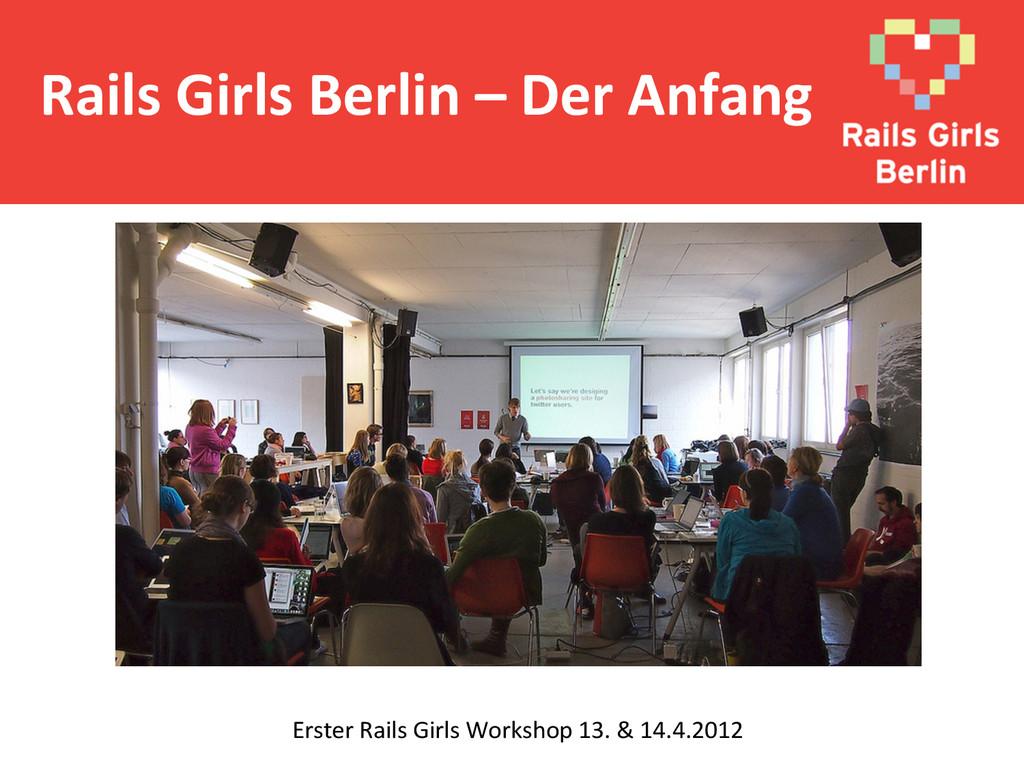 Rails Girls Berlin – Der Anfang...