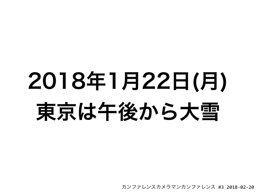 ΧϯϑΝϨϯεΧϝϥϚϯΧϯϑΝϨϯε #3 2018-02-20 ݄ ݄ ...