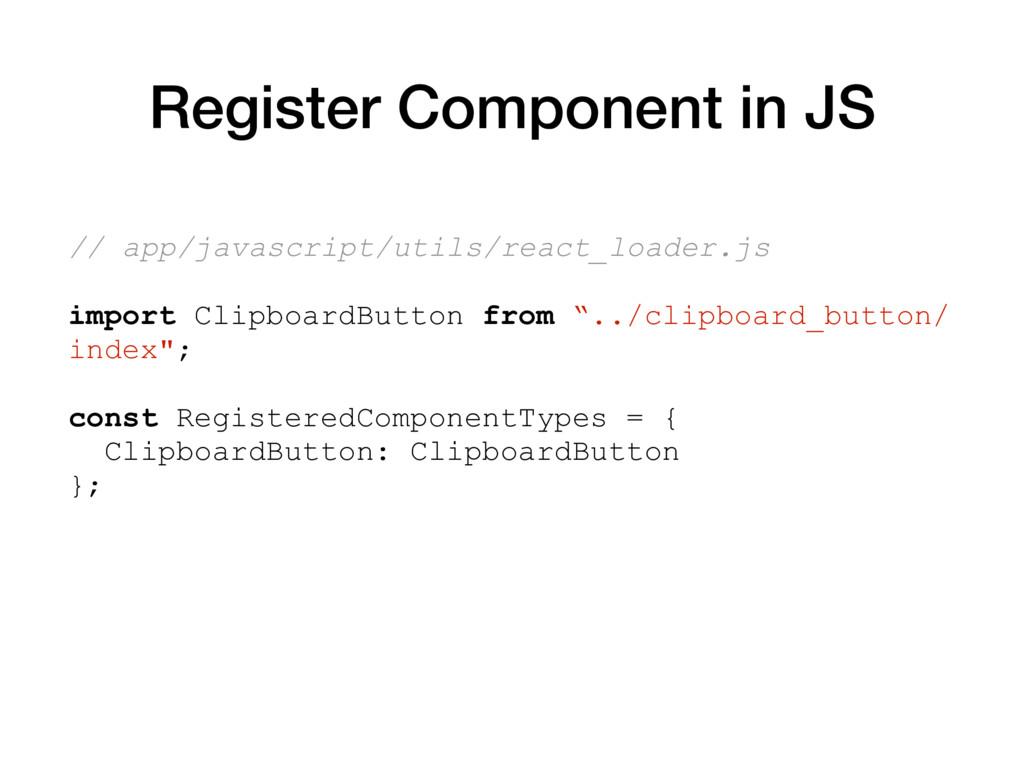 // app/javascript/utils/react_loader.js import ...
