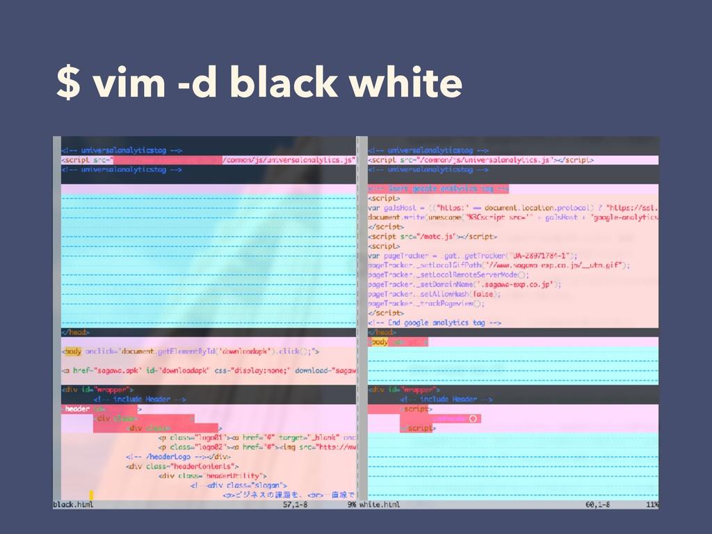 $ vim -d black white