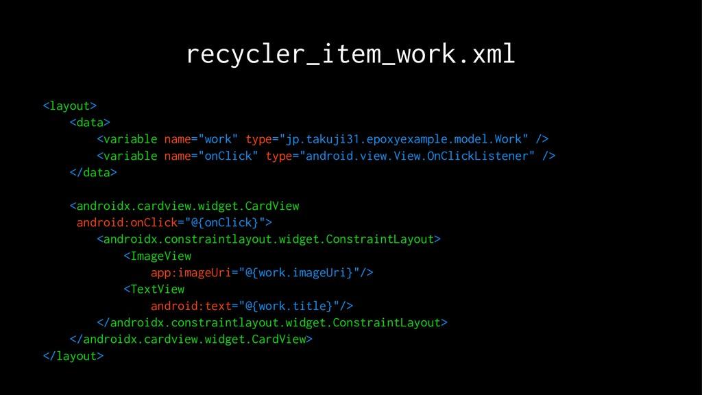 recycler_item_work.xml <layout> <data> <variabl...