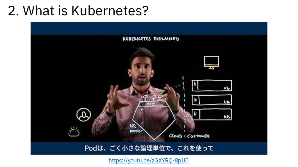 2. What is Kubernetes? https://youtu.be/zGXYRQ-...