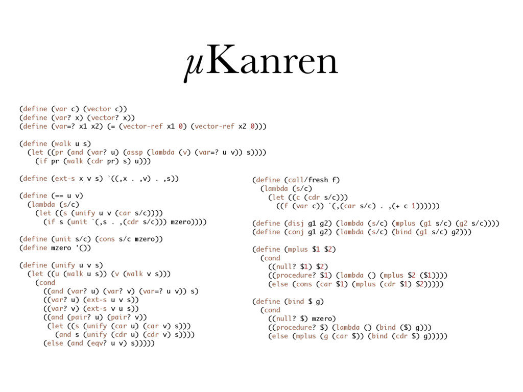 µKanren (define (var c) (vector c)) (define (va...
