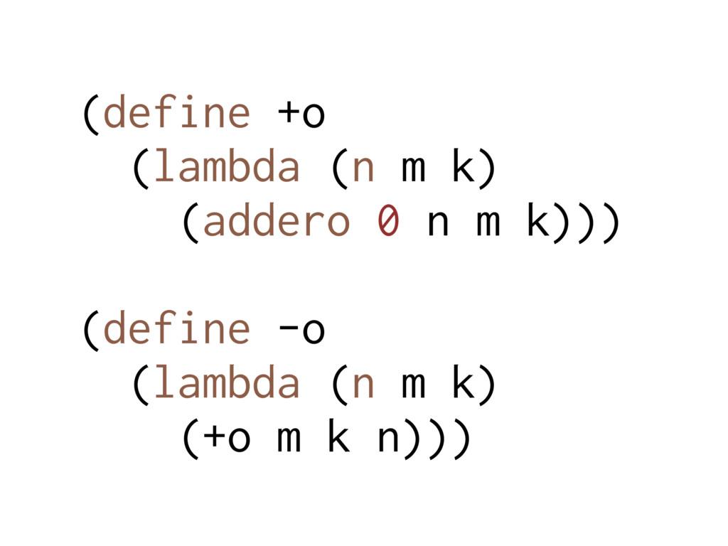 (define +o (lambda (n m k) (addero 0 n m k))) (...