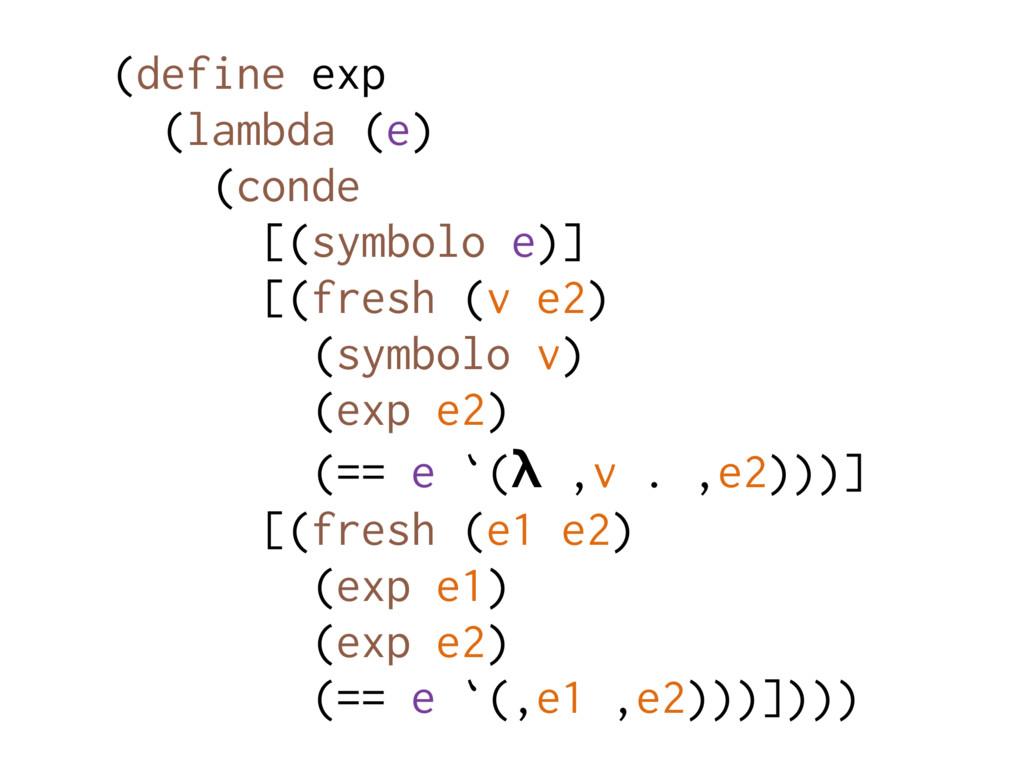(define exp (lambda (e) (conde [(symbolo e)] [(...