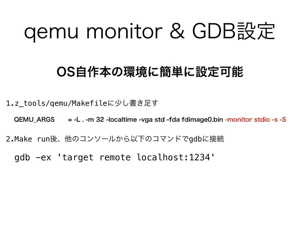 RFNVNPOJUPS(%#ઃఆ 04ࣗ࡞ຊͷڥʹ؆୯ʹઃఆՄ 1.z_tools...
