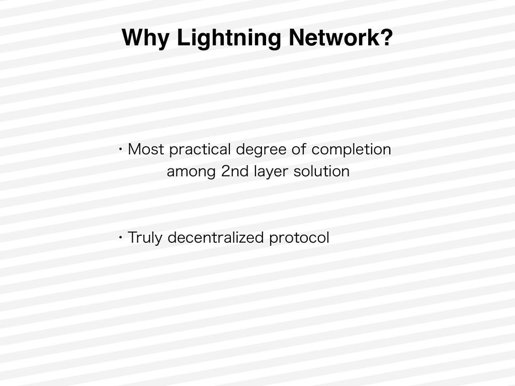 Why Lightning Network? ɾ.PTUQSBDUJDBMEFHSFFP...