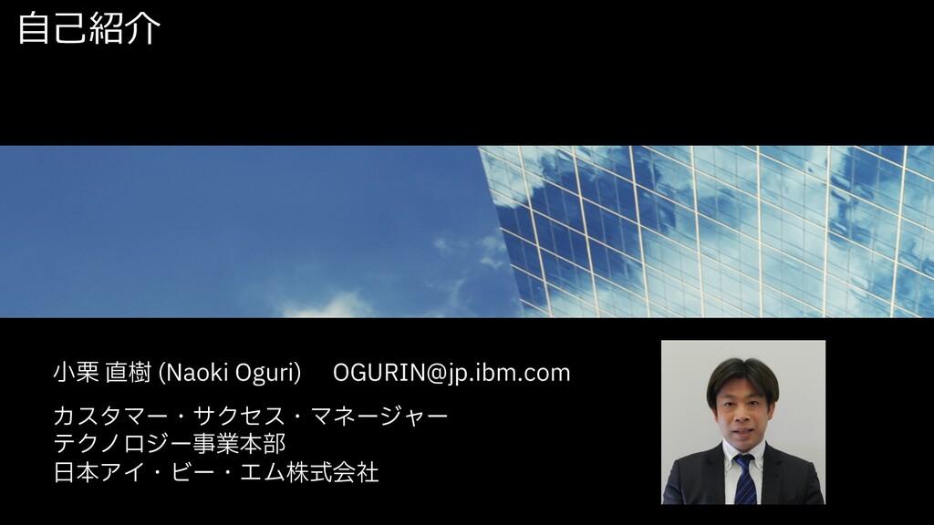 ⾃⼰紹介 4 খ܀ थ /BPLJ0HVSJ  0(63*/!KQJCNDPN Χελ...