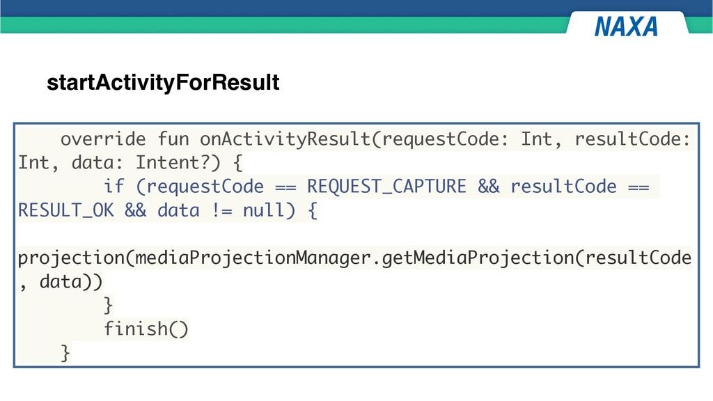 startActivityForResult override fun onActivityR...
