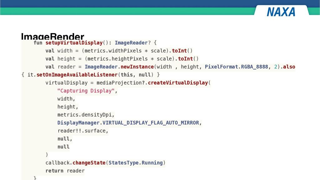 ImageRender fun setupVirtualDisplay(): ImageRea...