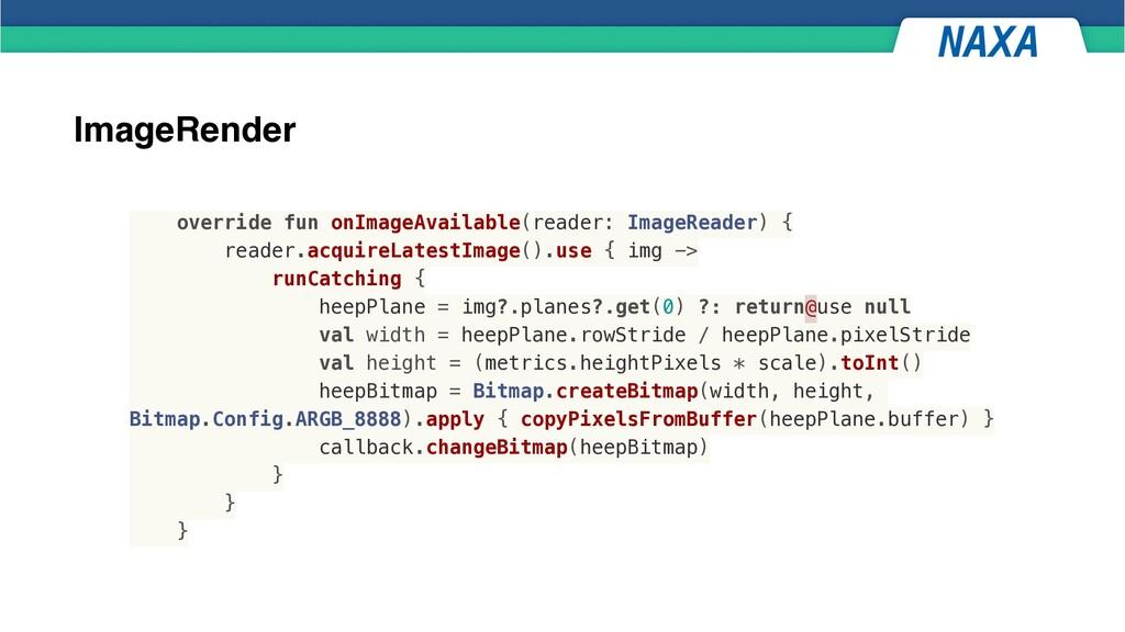 ImageRender override fun onImageAvailable(reade...