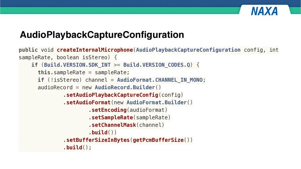 AudioPlaybackCaptureConfiguration public void c...