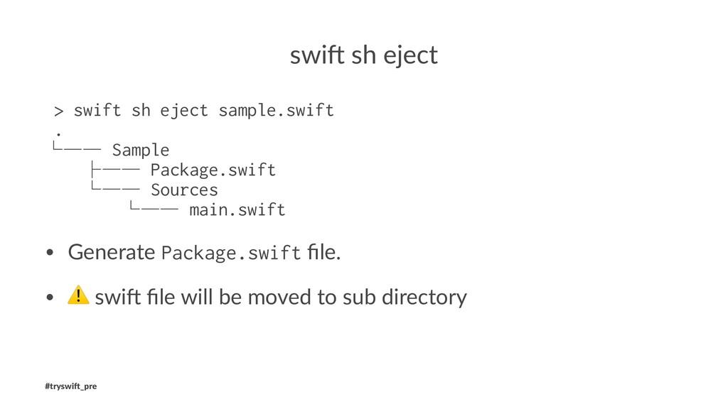 swi$ sh eject > swift sh eject sample.swift . └...
