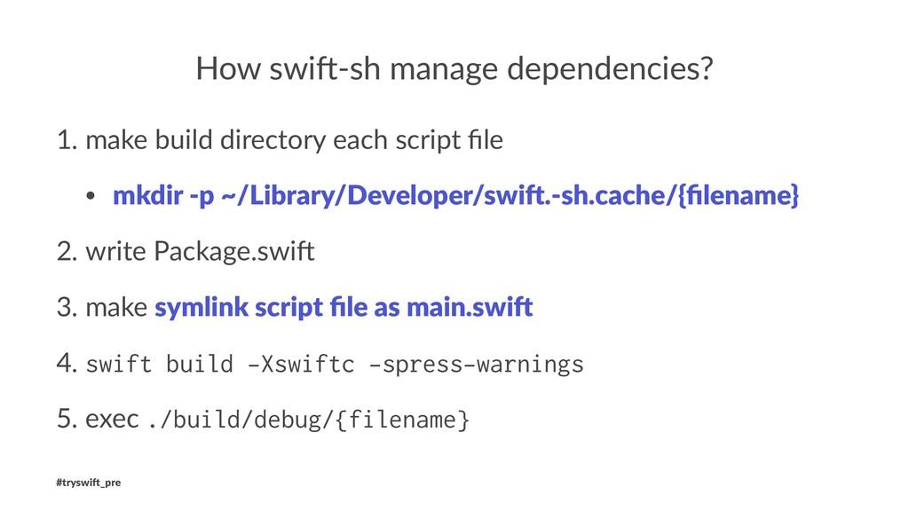 How swi'-sh manage dependencies? 1. make build ...