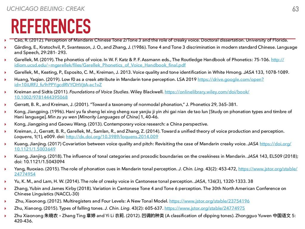 UCHICAGO BEIJING: CREAK REFERENCES 63 ▸ Cao, R....