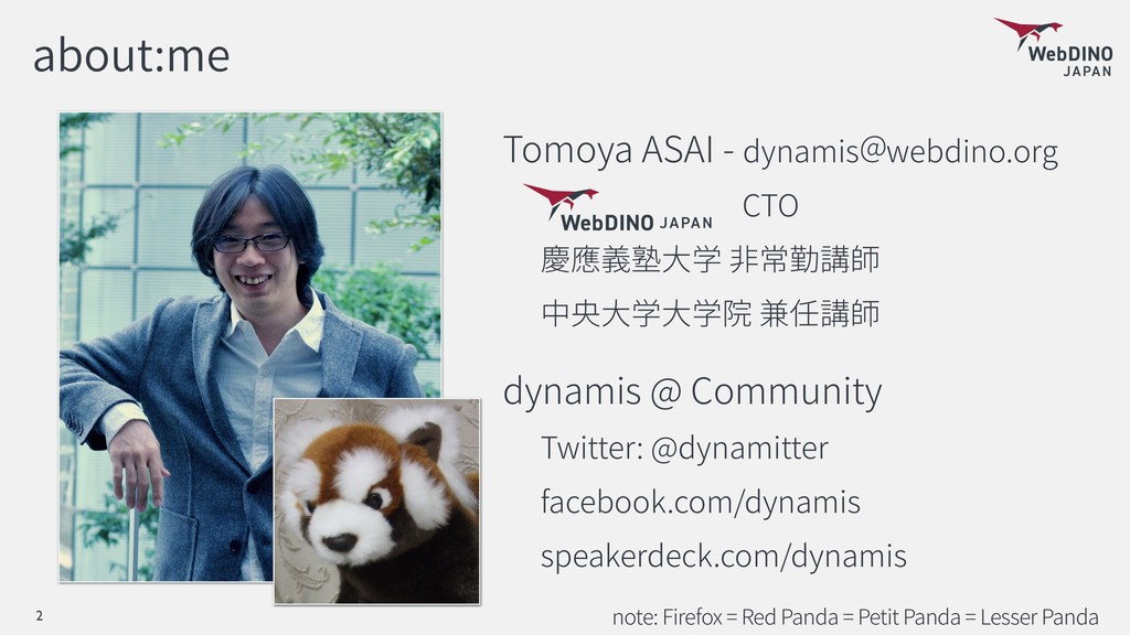 about:me Tomoya ASAI - dynamis webdino.org CTO ...