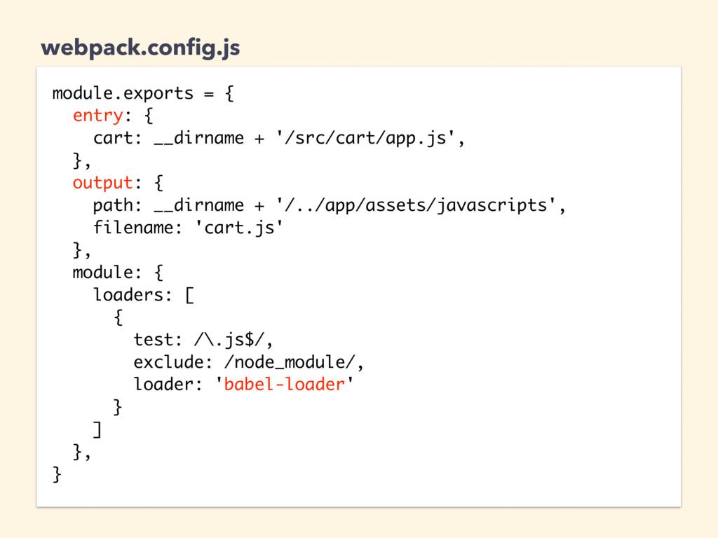 module.exports = { entry: { cart: __dirname + '...