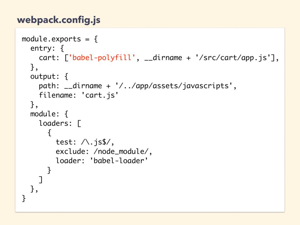 module.exports = { entry: { cart: ['babel-polyf...