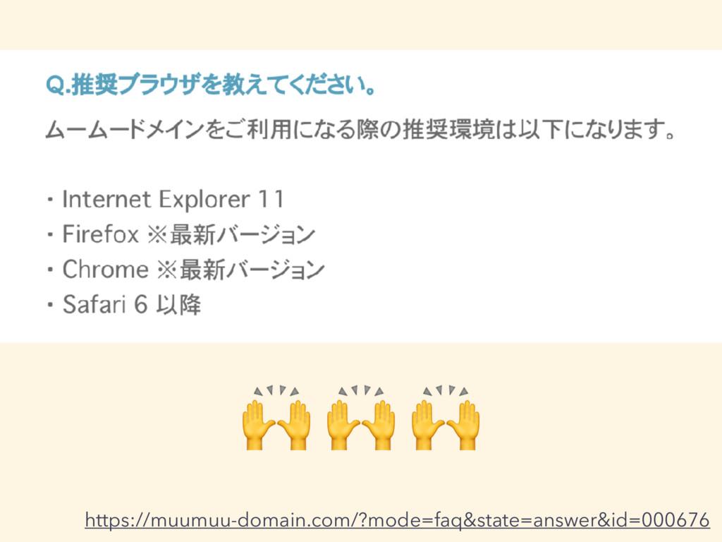 https://muumuu-domain.com/?mode=faq&state=answe...