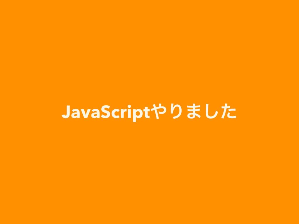JavaScriptΓ·ͨ͠