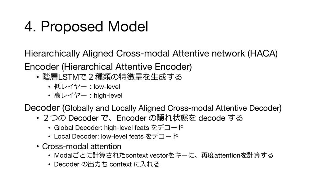4. Proposed Model Hierarchically Aligned Cross-...