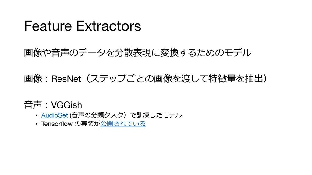 Feature Extractors '3.*!2$&)- '3...