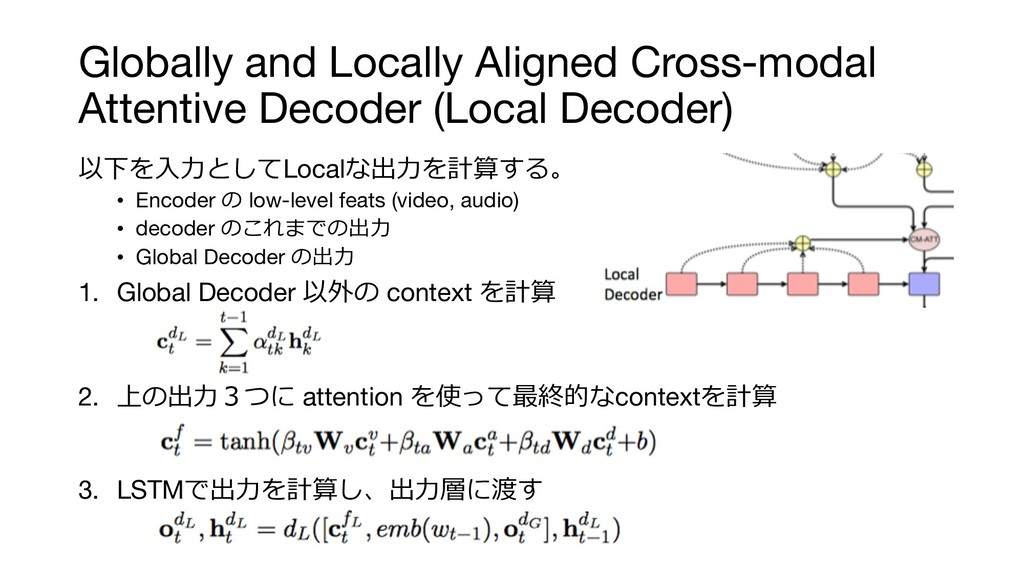 Globally and Locally Aligned Cross-modal Attent...