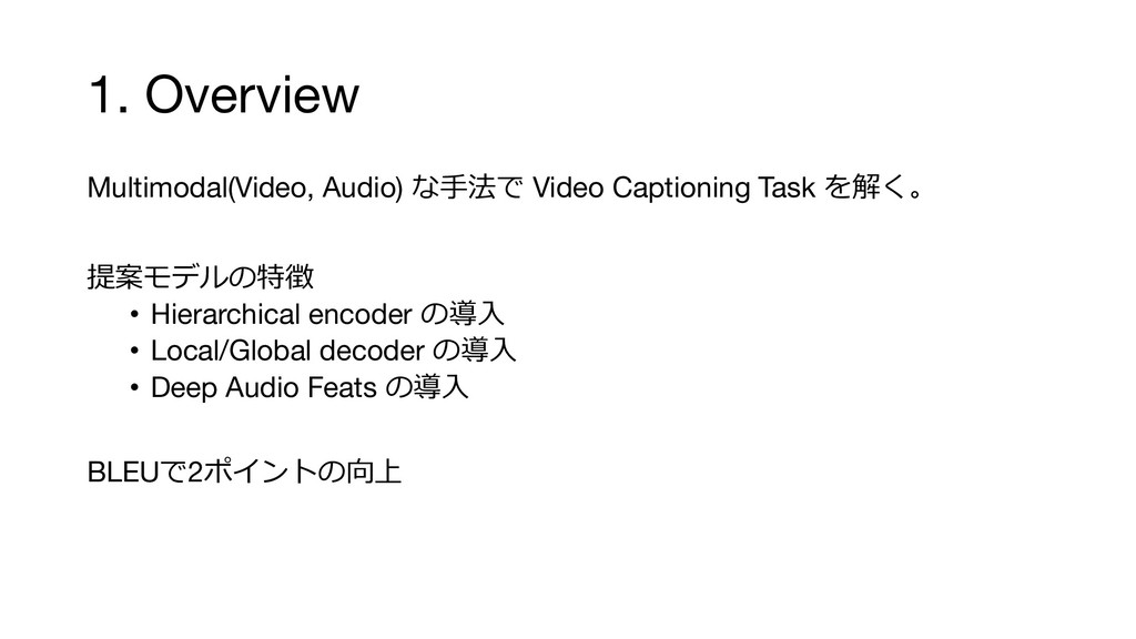 1. Overview Multimodal(Video, Audio)  Video...