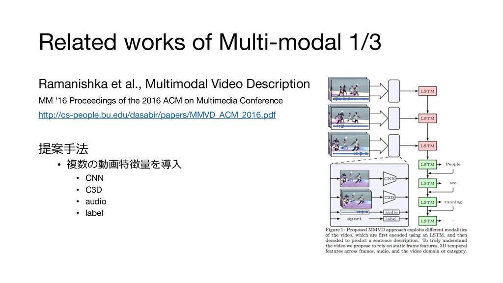 Related works of Multi-modal 1/3 Ramanishka et ...