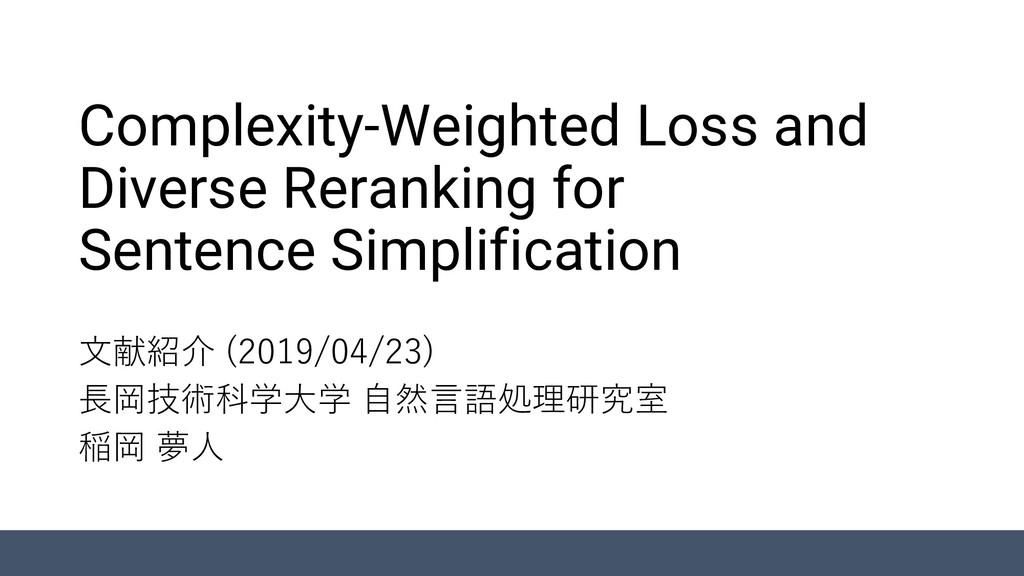 Complexity-Weighted Loss and Diverse Reranking ...