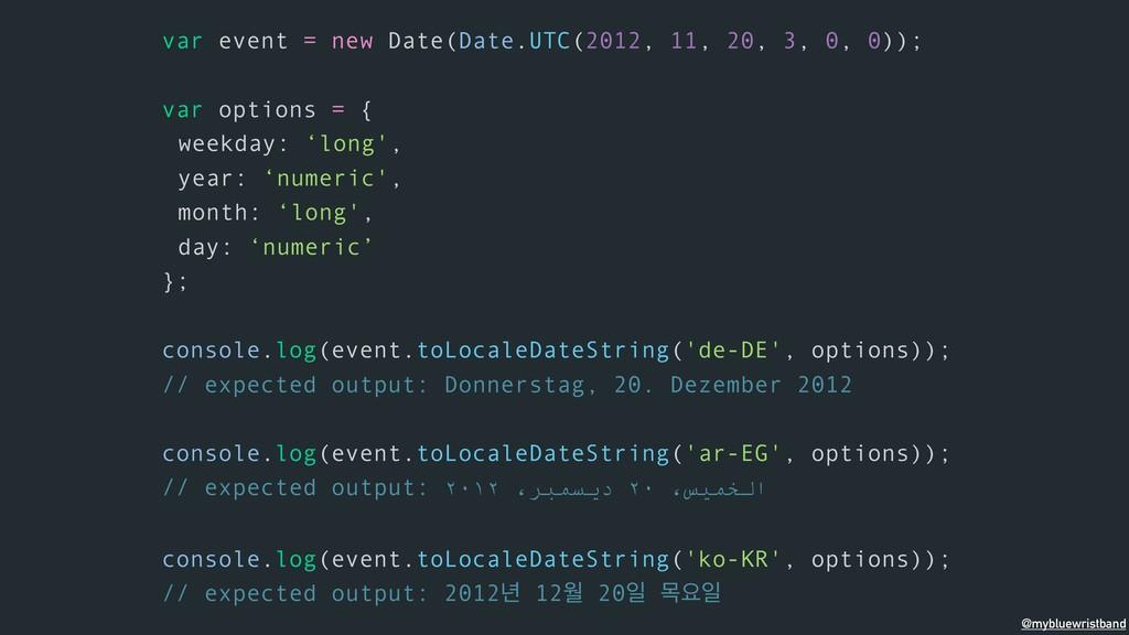 var event = new Date(Date.UTC(2012, 11, 20, 3, ...