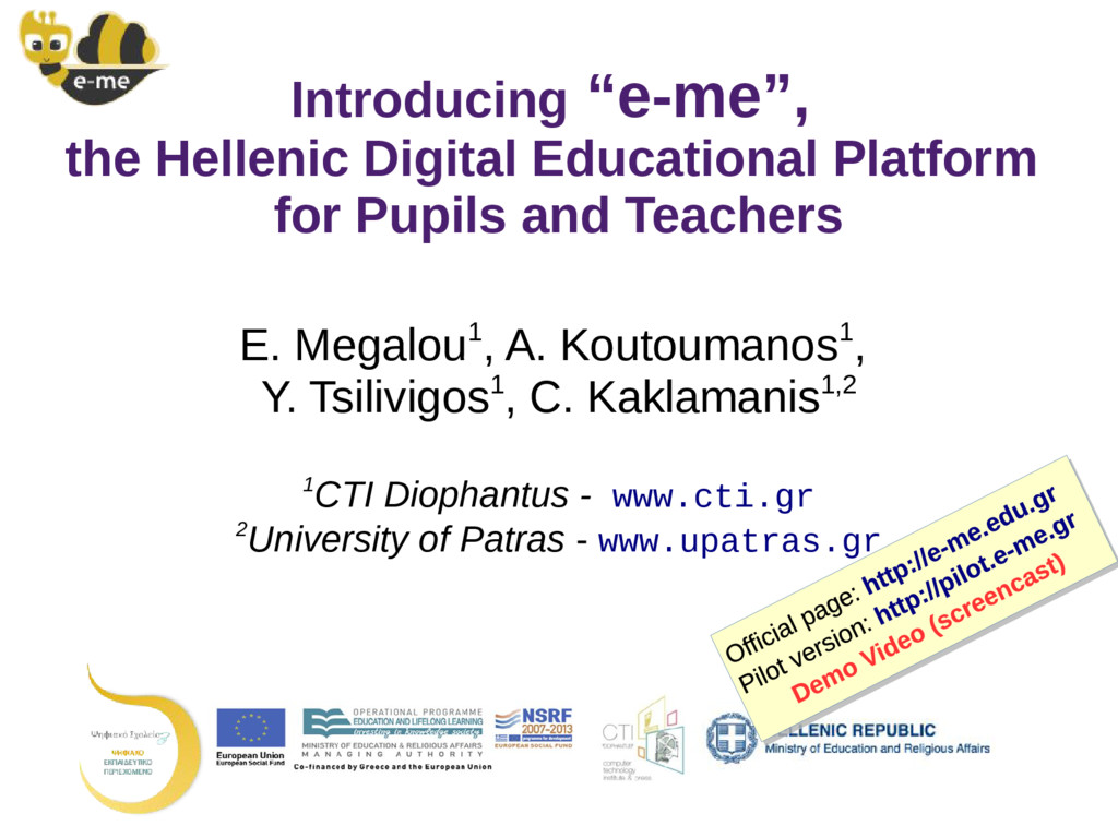 "Introducing ""e-me"", the Hellenic Digital Educat..."