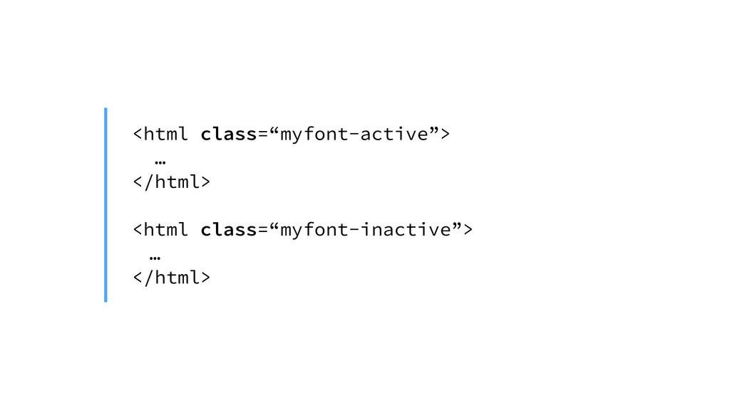 "<html class=""myfont-active""> … </html> ! <html ..."
