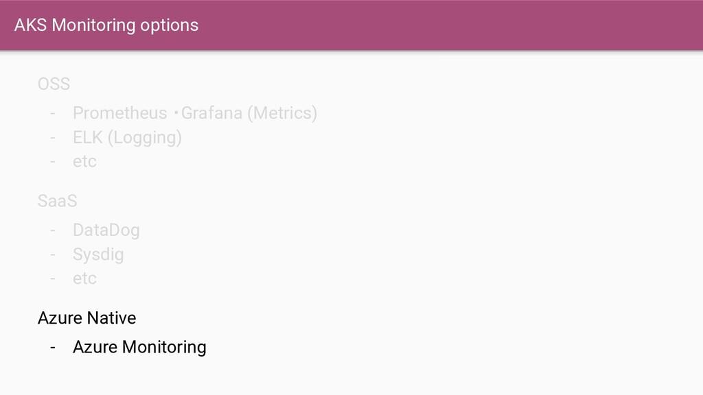 OSS - Prometheus ・Grafana (Metrics) - ELK (Logg...