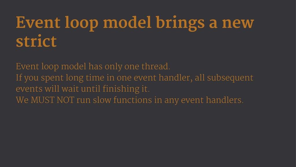 Event loop model brings a new strict Event loop...