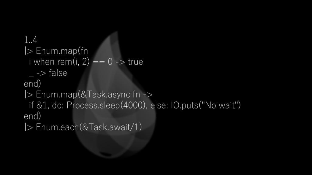 1..4 |> Enum.map(fn i when rem(i, 2) == 0 -> tr...